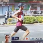 東京マラソン2020 大迫選手、日本記録再度更新!「2時間5分29秒」