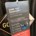 トレイルランのレインジャケット「GORE-TEX SHAKEDRY」がすごい!
