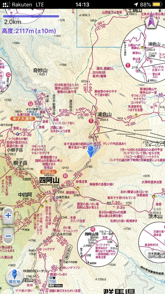 山と高原地図アプリ