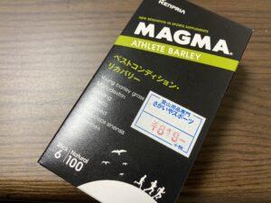 MAGMA アスリートバーリィー