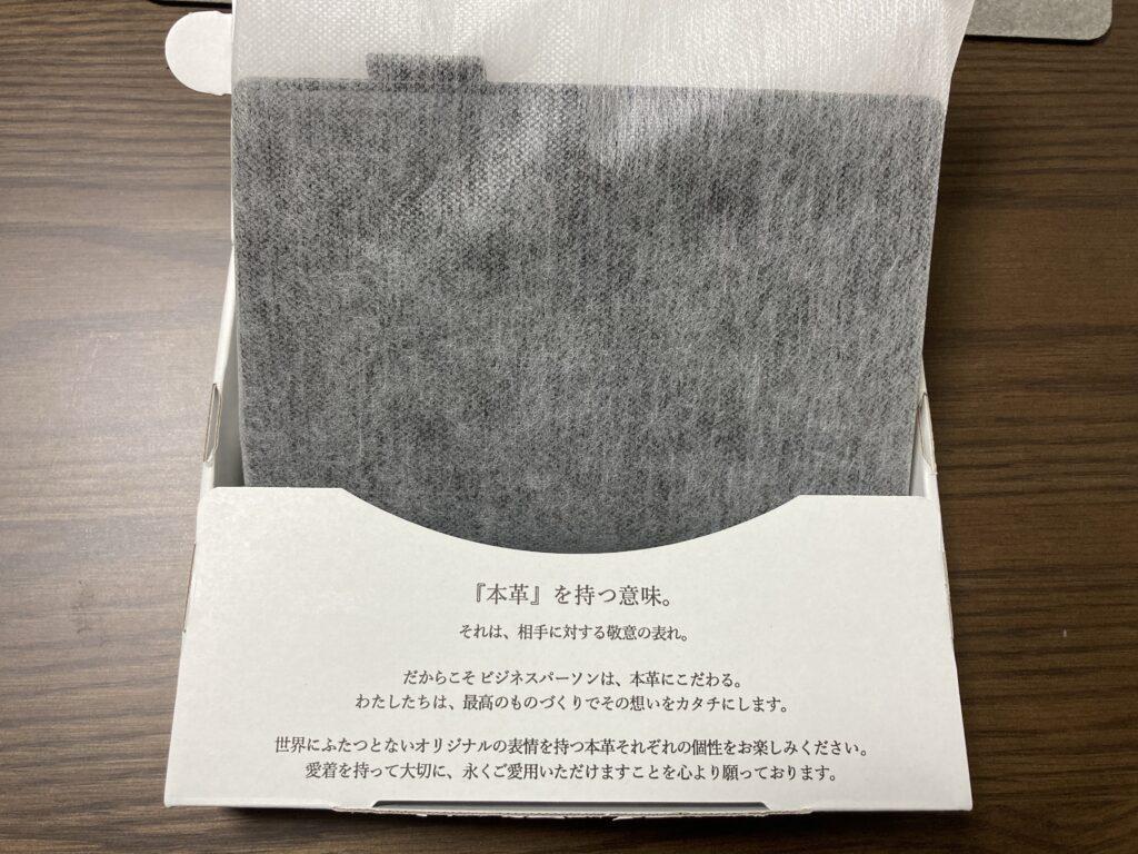 ほぼ日手帳カバー