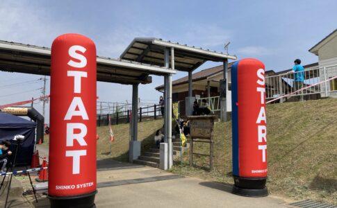 石岡トレイルランニングレース