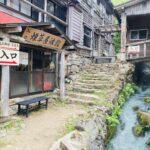 【山奥の秘湯】三斗小屋温泉について解説!行き方や到着までの難易度は?