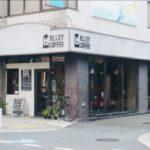 【コーヒー&スパイス】大宮 アリーコーヒー(Alley Coffee)のおすすめメニュー!